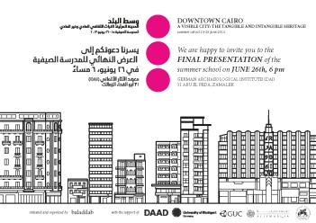 invitation_final_presentation_16June2013