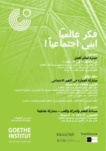 __Flyer_A5_ThinkGlobal_Final_2